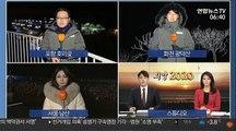 새해 첫 눈…설국 속 일출 '기대'