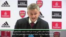 كرة قدم: الدوري الممتاز: لا أشك بالمجهود الذي يبذله لاعبو يونايتد على أرض الملعب- سولسكاير