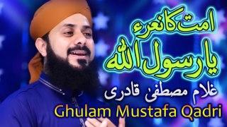 Ghulam Mustafa Qadri New Naat - Ummat Ka Naara Ya Rasool Allah - New Naat, Humd, Kalaam 1441/2020