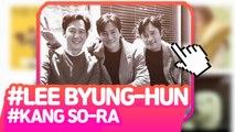 [Showbiz Korea] Today's PICstagram! Lee Byung-hun(이병헌) & Kang So-ra(강소라)