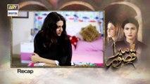 Mera Qasoor Episode 33 | Part 1 | 1st January 2020