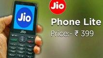 Jio phone lite | Jio phone lite specifications | Jio new phone 2020 | Jio phone in Rs 399