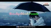 Sad | Love failure status | Telugu new ringtones 2019 | best ringtone | love ringtone | ringtone | BVPR Entertainments