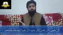 Surah Al-Baqarah Ayat 01-15 Tilawat , , Al-Baqarah, , Quran For Childeren, , Al-Quran , , TAJWEED-UL-QURAN , , Online Quran Teacher , , Online Quran Tajweed Classes