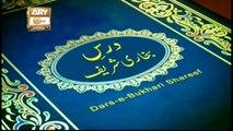 Dars E Bukhari - 1st January 2020 - ARY Qtv