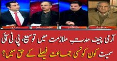 Which political party will support COAS'extension