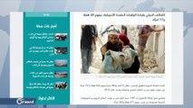 بالأرقام الشبكة السورية توثق ضحايا السوريي�