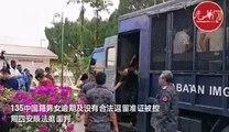 逾期逗留135中国籍男女  今等安顺法庭下判