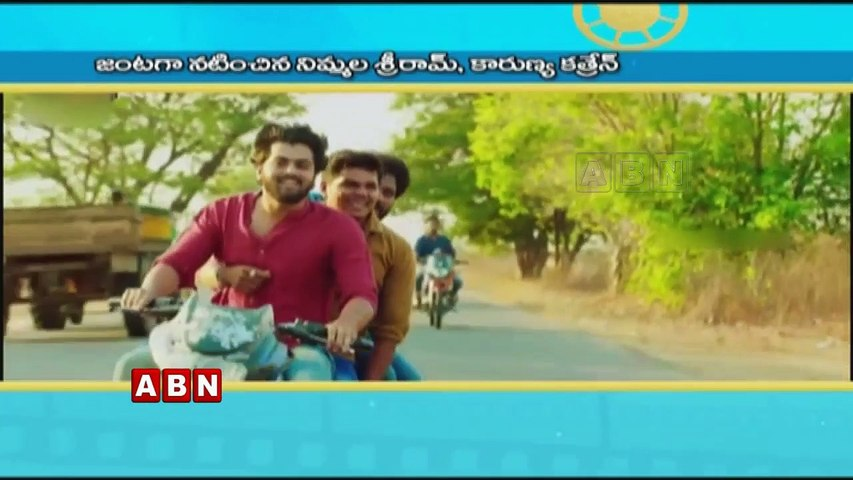 Utthara movie gains positive buzz, to release on January 3rd  | ABN Telugu