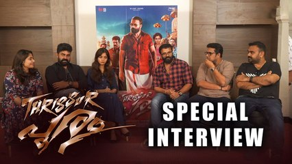 Special Interview |Thrissur Pooram | Jayasurya | Rajesh Mohanan | Vijay Babu | Swathy Reddy