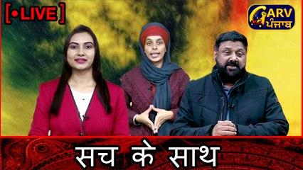 Chalant Masle || Episode -2.1.2020 || Garv Punjab TV