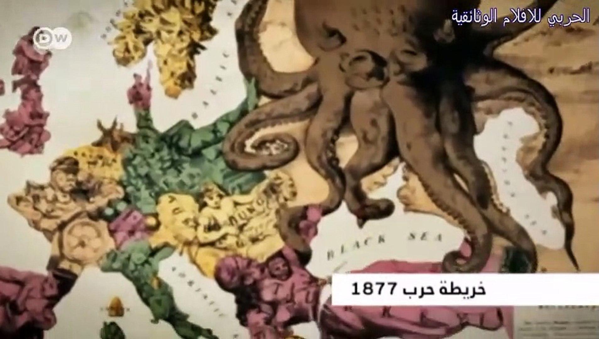 وثائقي الامبراطورية العثمانية الجزء1