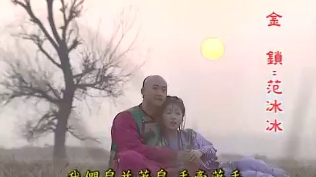 [Tập 7] Hoàn Châu Cách Cách [Phần 2] - Hoàn Châu Công Chúa - 1999