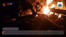 यूएस ड्रोन हमले में मारा गया ईरानी शीर्ष सैन्य अफसर