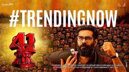 Nalpathiyonnu (41) Official Trailer  | Lal Jose | Biju Menon | Nimisha Sajayan | L J Films
