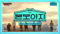 [INA] BV S4 UNTOLD STORY EP.7