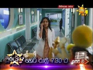 Sihinayaka Seya (227) - 03-01-2020