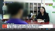 """새해 잊은 학원가…""""올해는 꼭 합격기원"""""""