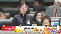 [ ข่าววันนี้ ] #จิราพร สินธุไพร จัดหนัก ประยุทธ์ กล้ารับปากต่อคนไทย ไม๊