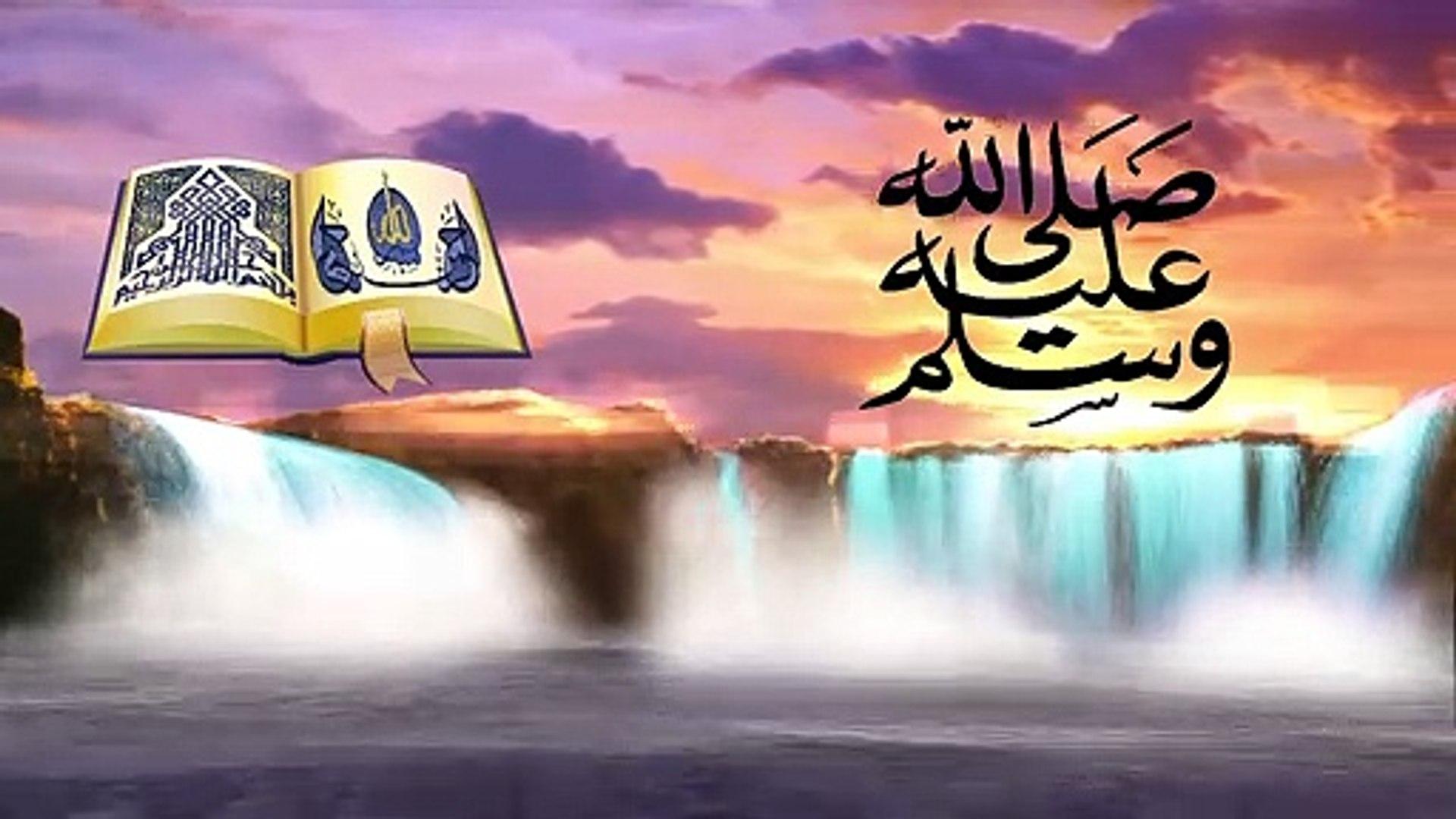 Arabic_naat_ whatsapp status 2020 | islamic_Arabi_whatsapp_status_naat_2020 | Islamic Arabic Whatsap