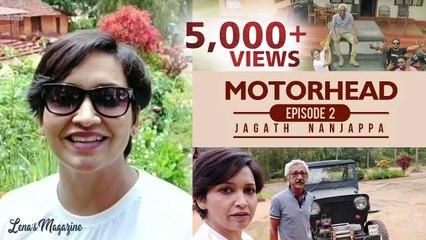 MOTORHEAD Episode 02 | Jagath Nanjappa | Lena's Magazine