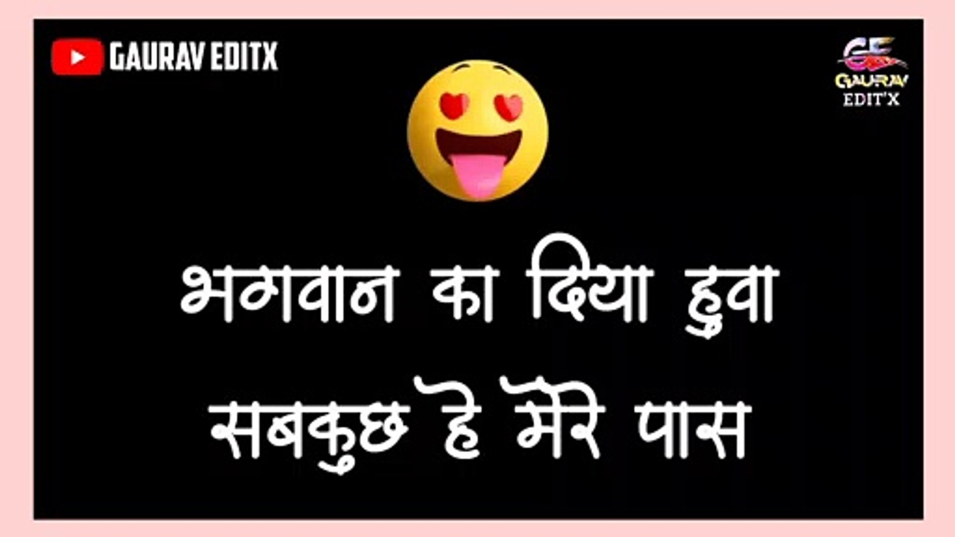 #Marathi_black_screen_status New marathi status Marathi dj remix status attitude marathi status