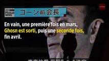 Ghosn parti, le Japon abasourdi