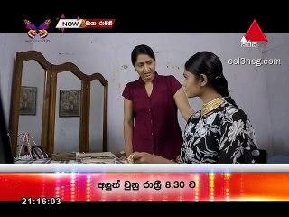 Mayarajini (13) - 04-01-2020