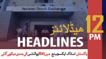 ARY News Headlines | Iran USA stress, International market downturn  | 12 PM | 6 Jan 2020