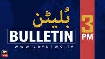 News @ 3  | ARYNews | 5 Jan 2020