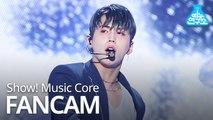 [예능연구소 직캠] B.O.Y - My Angel (KIM KOOKHEON), 비오브유 - My Angel (김국헌) @Show!MusicCore 20200104