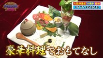 【ドラゴンズ】[2020.01.03]「新春!ドラゴンズ亭2020▽平田・柳・梅津」