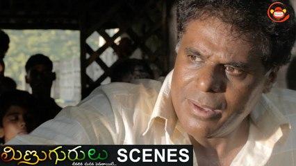 Narayana tries to escape _ Minugurulu Telugu Movie _ Ashish, Suhasini
