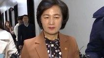 """추미애 """"윤석열, 장관 명령 어긴 것...제3의 장소로 인사안 가져오라 요구"""" 공개 비판 / YTN"""