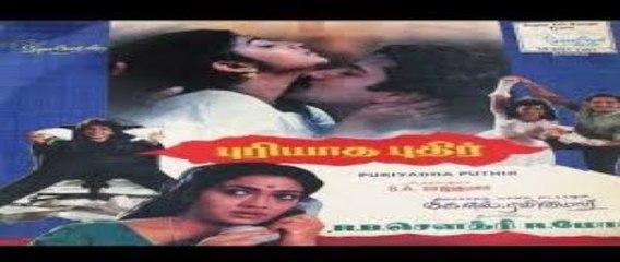 Tamil SuperHit Movie|Puriyatha Puthir Full Movie|Rahman|Rekha