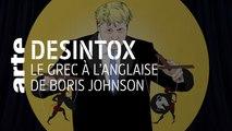 Le grec à l'anglaise de Boris Johnson | 02/01/2020 | Désintox | ARTE