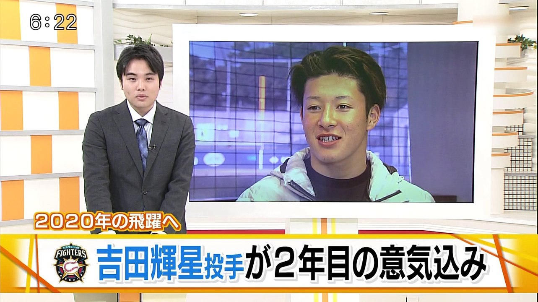 YK とれたて 新春インタビュー 20200106