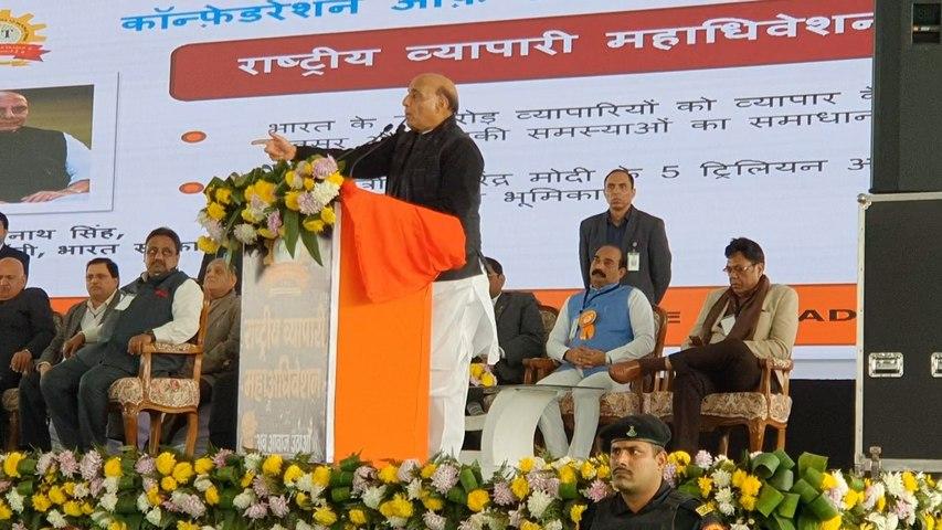India less affected by global economic slowdown: Rajnath