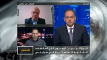 الحصاد- الأزمة الليبية.. أهداف زيارة السراج للجزائر الطامحة لدور إقليمي أكبر