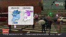 [날씨] 전국 비·산간 폭설…내일 오전 대부분 그쳐