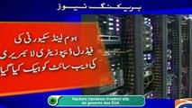 Hackers iranianos invadem site do governo dos EUA
