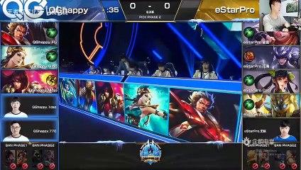 北笙解说版本:冬季冠军杯总决赛,eStarPro对战QGhappy  第一局