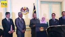 内阁反贪特委会同意 宪法任命及革除反贪专员