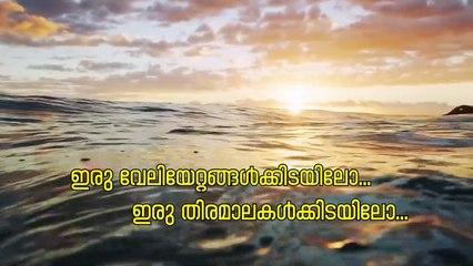Illa Lyric Video | Rafeeq Ahamed | Shibin | Hashim Rahman
