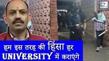 हिंदू रक्षा दल ने ली JNU हमले की पूरी ज़िम्मेदारी, कहा फिर करेंगे हिंसा