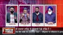 Nankana Sahib Gurudwara: Truth of Pakistan Love for Sikhs is Out