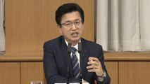 [대전/대덕] 대전시, 2020년 혁신성장 원년 사업 추진 / YTN