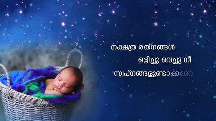 Munthirikannukal Pootti   Rafeeq Ahamed   Dr. Mahitha Varma   Santhosh Eecharathu