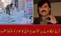 Info Minister KPK advised  peshawar peoples about flour price hike