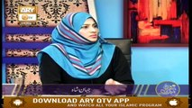Meri Pehchan - 7th January 2020 - ARY Qtv